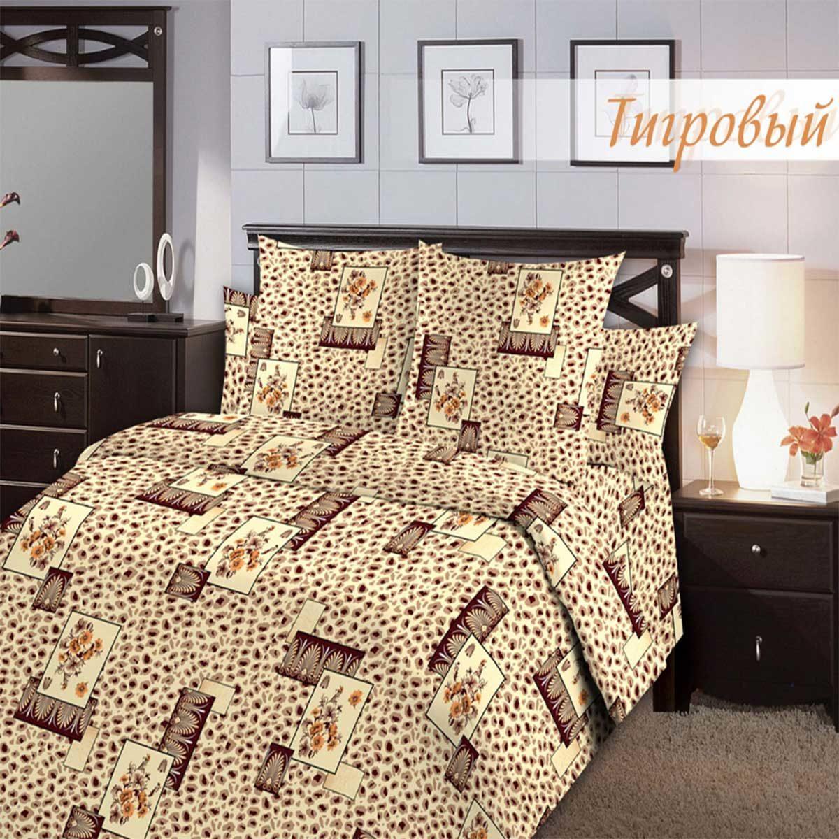 """Комплект постельного белья """"Тигровый"""" 1"""