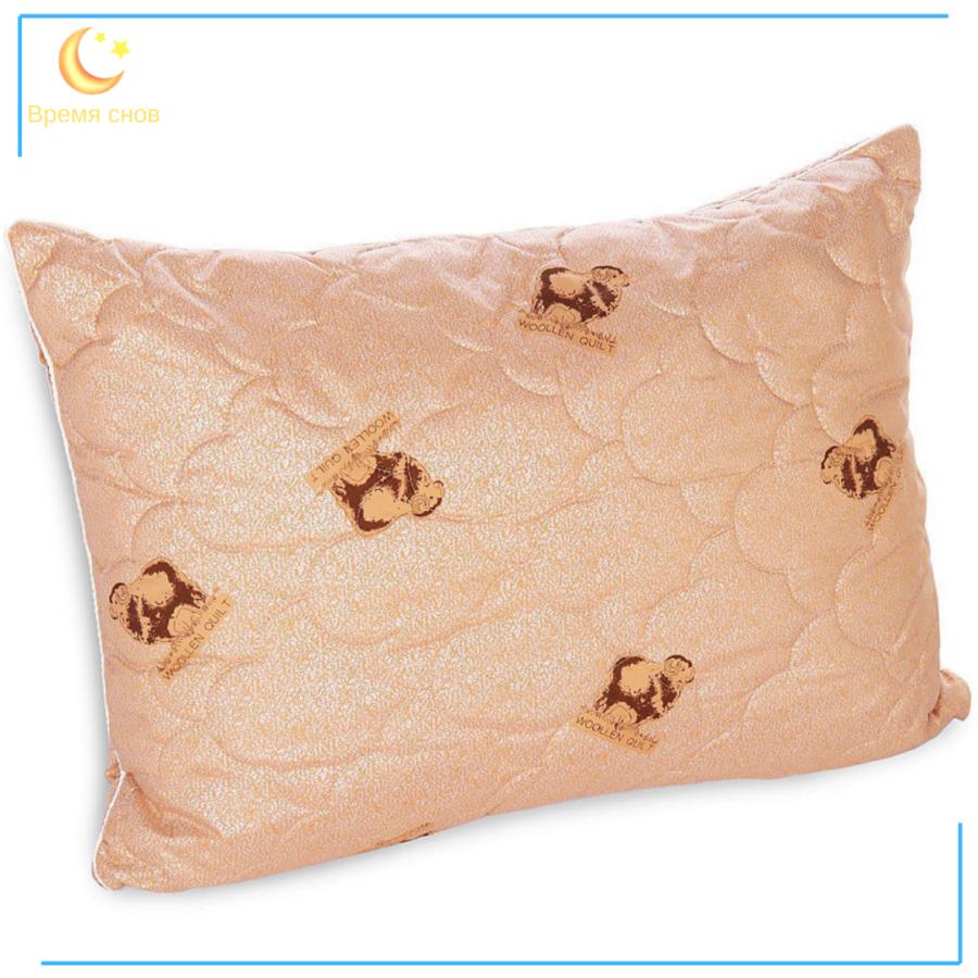 Подушка «Верблюжья шерсть» 2