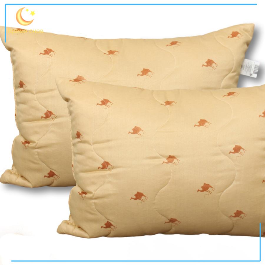 Подушка «Верблюжья шерсть» 1