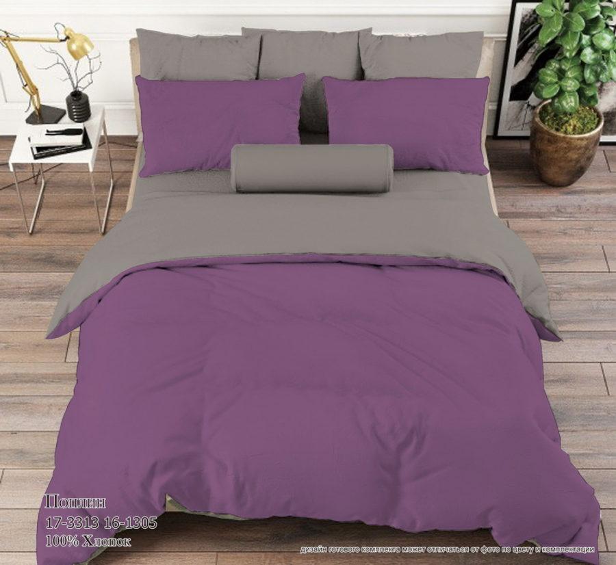 Поплин Гладкокрашенный Фиолетовый 1