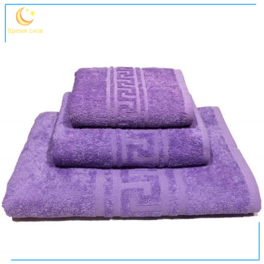 Полотенце махровое 380гр фиолетовое 1
