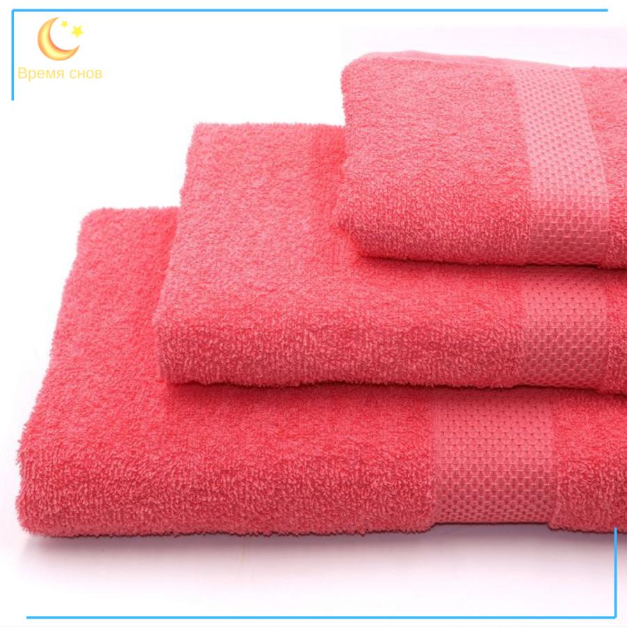 Полотенце махровое гладкокрашеное 460 гр розовое 1