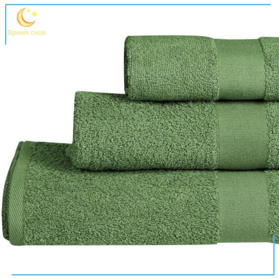 Полотенце махровое гладкокрашеное 460 гр зеленое 1