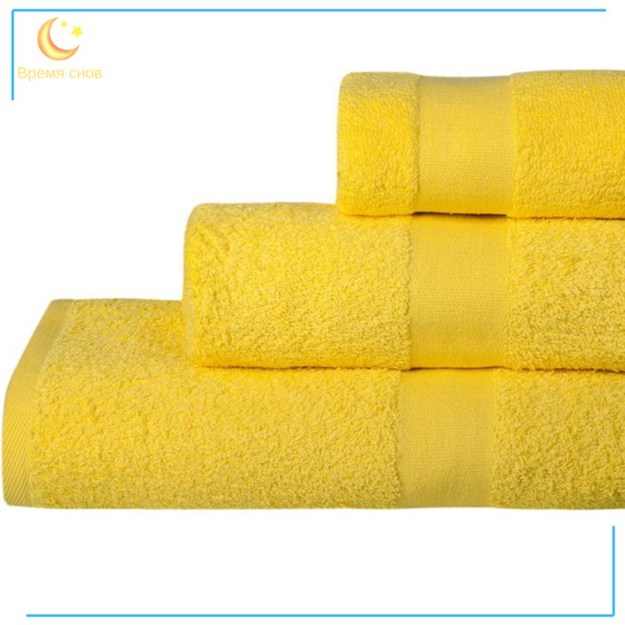Полотенце махровое гладкокрашеное 460 гр желтое 1
